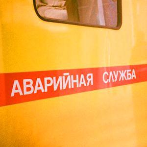 Аварийные службы Карачаевска