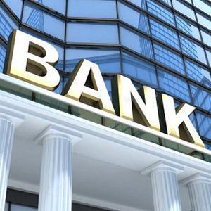 Банки Карачаевска