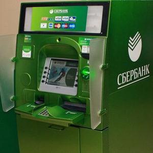 Банкоматы Карачаевска