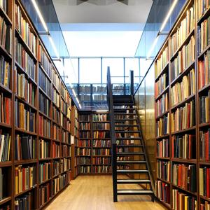 Библиотеки Карачаевска