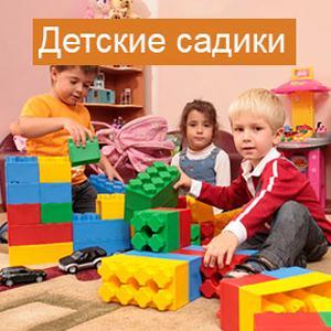 Детские сады Карачаевска
