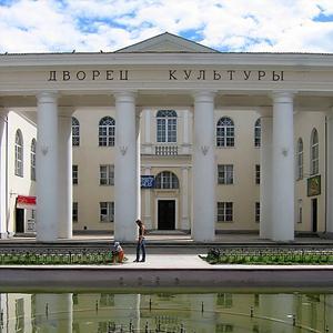 Дворцы и дома культуры Карачаевска