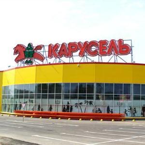 Гипермаркеты Карачаевска