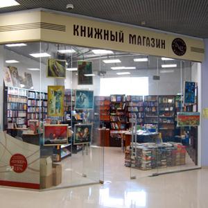 Книжные магазины Карачаевска