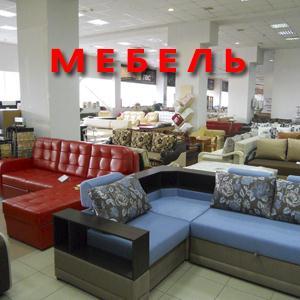 Магазины мебели Карачаевска
