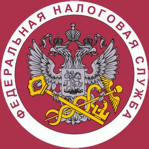 Налоговые инспекции, службы Карачаевска