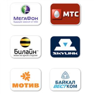 Операторы сотовой связи Карачаевска