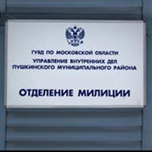 Отделения полиции Карачаевска