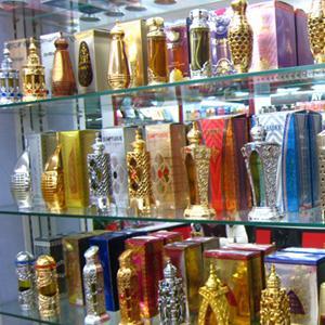 Парфюмерные магазины Карачаевска