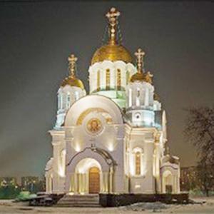 Религиозные учреждения Карачаевска