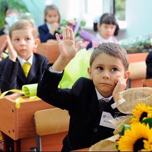 Школы Карачаевска