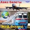 Авиа- и ж/д билеты в Карачаевске