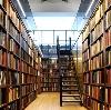 Библиотеки в Карачаевске