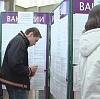 Центры занятости в Карачаевске
