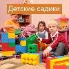 Детские сады в Карачаевске