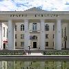 Дворцы и дома культуры в Карачаевске