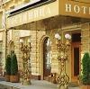 Гостиницы в Карачаевске