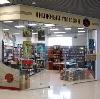 Книжные магазины в Карачаевске
