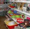 Магазины хозтоваров в Карачаевске