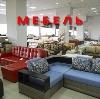 Магазины мебели в Карачаевске