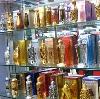 Парфюмерные магазины в Карачаевске
