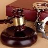 Суды в Карачаевске