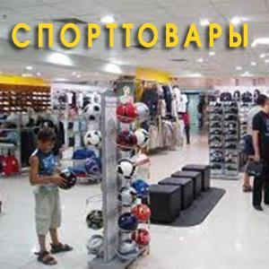Спортивные магазины Карачаевска
